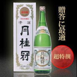 月桂冠 超特撰 特別本醸造1.8Lびん詰【特別本醸造】