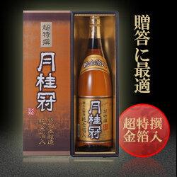 月桂冠 超特撰 特別本醸造純金箔入り1.8Lびん詰【特別本醸造】【送料無料】
