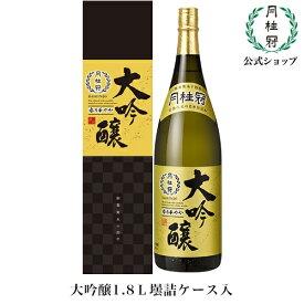 月桂冠 大吟醸1.8Lびん詰 【大吟醸】