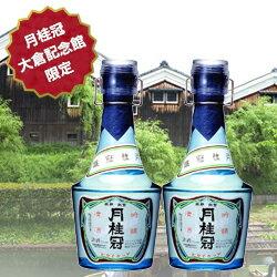 月桂冠 レトロボトル吟醸酒720mLびん詰2本詰セット【吟醸】【送料無料】