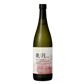 月桂冠 果月 桃 720mL 壜詰 1本 日本酒 もも モモ 香り プレゼント 家飲み 自宅 果物 フルーツ フレッシュ 甘口
