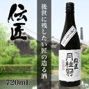 Sake005426 thum