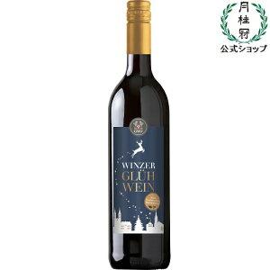 月桂冠 フランケン・グリューワイン赤 750mL【ドイツワイン】