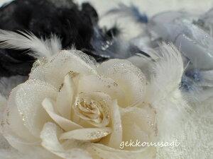 【同梱可能】即納 ラメ羽付きローズ薔薇コサージュ 黒/シルバー/ベージュ ヘアクリップ付 結婚式 二次会 卒業式 入学式 フォーマル ウェディング 髪飾り A-2