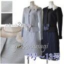 【送料無料】7号/9号/11号/13号 ホワイトジョーラ (WHITE JOOLA) 上品な華やかさのある3点スーツ プリーツスカート 着…