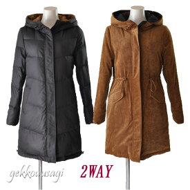 百貨店品質 ダウンコート レディース ロング ミドル ショート コート 軽量 暖かい アウター ジャケット ファッション ラクーン リアルファー ホワイトジョーラ リバーシブル 上質素材 着こなし2WAY 取り外せる824(au2f10/b3f3y)