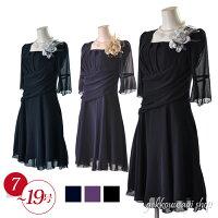 小さいサイズ7号/9号/15号大きいサイズスクエアネック気品あるドレープ裾ふんわりワンピース