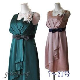 SALE レディース パーティドレス 小さいサイズ 大きいサイズ 光沢感のあるサテン生地 ドレープ 背中シャーリング フォーマルワンピース 結婚式 パーティ 発表会 服装 衣装 (HGhun)4115
