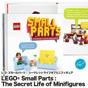 【日本総輸入代理店】レゴ® スモールパーツ: シークレットライフオブミニフィギュア - LEGO® Small Parts : The Secret Life of Minifigures - 9781452182254 - CBBOK-003 雑貨 本 ブック 子供 キッズ おしゃ