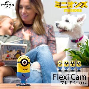 【New!】あのミニオンズのキャラクター「スチュアート」が新しいデザインのベビーモニターで帰ってきた!tend Flexi Cam(フレキシカム)wifi接続 監視 見守りカメラ ベビーカメラ 動体検知 人気