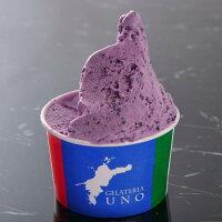 ポリフェノールの豊富なさつまいも、紫芋と坊ちゃんミルクで作ったまったり感がたまらない美味しいジェラート