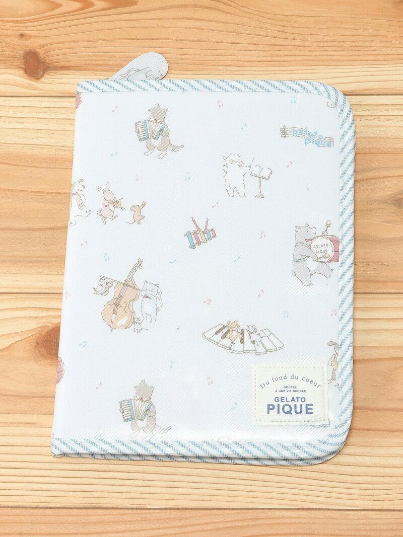 gelato pique アニマルオーケストラ柄母子手帳ケース ジェラートピケ