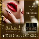 G allin1bttl 01