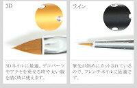 ジェルネイルブラシ1本キャップ付ネイルアート用品ジェルネイルデコパーツカラージェル※こちらの商品は各1本の商品となります(6本セットではありません)