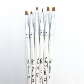ジェルネイルブラシ 1本 キャップ付 ネイル アート用品 ジェルネイル デコパーツ カラージェル※こちらの商品は各1本の商品となります(6本セットではありません)