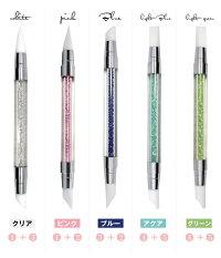 シリコンブラシ好きなカラー/デザインを選べる筆・スティック・チップとして使えて便利