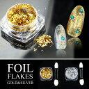 P foil02 0
