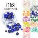 P pearl11 0