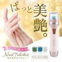 Shiny nails 01