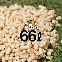 猫砂木質ペレット33リットルネコ砂代用品