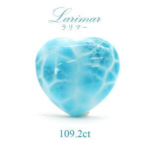 【一点物】 ラリマー ルース 109.2ct ドミニカ共和国産 Larimar ブルー・ペクトライト 天然石 パワーストーン かわせみ カワセミ