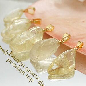 レモンクォーツ 原石 ペンダントトップ Lemon Quartz レモン水晶 黄色 爽やか イエロー 天然石 pendant ネックレス カワセミ かわせみ