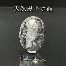 【一点物】 黒平水晶 ルース 2.8g レインボークオーツ 国産 日本製 パワーストーン 天然石 日本銘石 カワセミ かわせみ