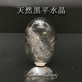 【一点物】 黒平水晶 ルース 6.4g 国産 日本製 パワーストーン 天然石 日本銘石 カワセミ かわせみ