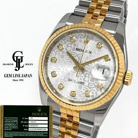 【中古】ギャラ付 ロレックス デイトジャスト 116233G 10P純正ダイヤ ホリコン メンズ 自動巻き 腕時計