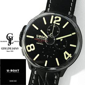 新品 正規輸入品 ギャラ付 ユーボート カプソイル クロノ DLC 8109 メンズ クォーツ 腕時計