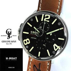 新品 正規輸入品 ギャラ付 ユーボート カプソイル クロノ SS 8111 メンズ クォーツ 腕時計