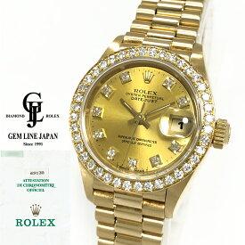 【中古】ギャラ付 ロレックス デイトジャスト 69138G L番 金無垢 純正ベゼル/10Pダイヤ レディース 自動巻き 腕時計