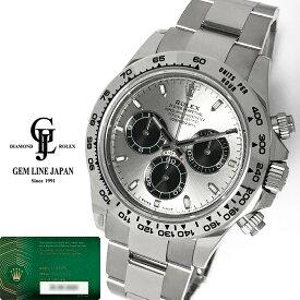 【中古】未使用 新ギャラ付 ロレックス デイトナ 116509 ランダム番 ルーレット刻印 WG無垢 メンズ 自動巻 腕時計