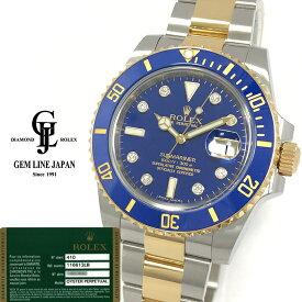 【中古】美品 ギャラ付 ロレックス サブマリーナ デイト 116613GLB V番 ルーレット刻印 青サブ 8Pダイヤ メンズ 自動巻き 腕時計