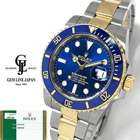 【中古】ギャラ付 ロレックス サブマリーナ 116613LB ランダム番 ルーレット刻印 青サブ 生産終了モデル YG/SS メンズ 自動巻 腕時計