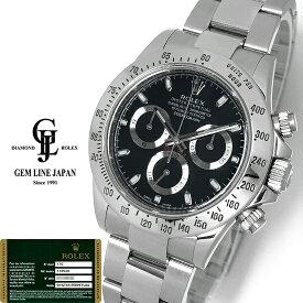 【中古】ギャラ付 仕上げ済 ロレックス デイトナ 116520 ランダム番 サテンバックル 黒文字盤 メンズ 自動巻 腕時計