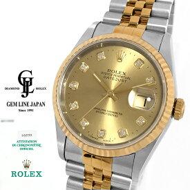 【中古】美品 ギャラ付 ロレックス デイトジャスト 16233G W番 10Pダイヤ YG/SS メンズ 自動巻き 腕時計