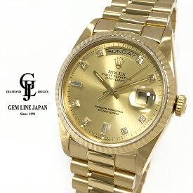 【中古】ロレックス デイデイト 18238A 金無垢 R番 10Pダイヤ メンズ 自動巻き 腕時計