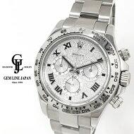 【中古】ロレックスデイトナ116509ZERZ番ルーレット刻印WG無垢メンズ自動巻き腕時計