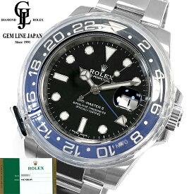 【新品】ギャラ・保護シール付 116710BLNR ロレックス GMTマスターII 青黒ベゼル 自動巻き メンズ 腕時計