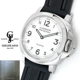 【中古】美品 ギャラ付 パネライ ルミノール ベース 8デイズ アッチャイオ PAM00561 Q番 メンズ 手巻 腕時計