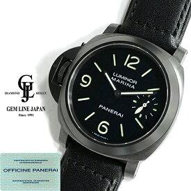 【中古】未使用 ギャラ付 パネライ ルミノール マリーナ レフティ PAM00026 K番 世界限定1000本 稀少モデル メンズ 手巻 腕時計