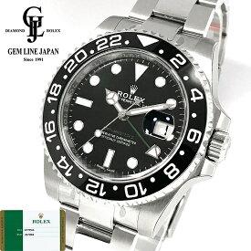 【新品】ギャラ/保護シール付 ロレックス GMTマスターII 116710LN ランダム番 ルーレット刻印 黒/黒 メンズ 腕時計 並行品