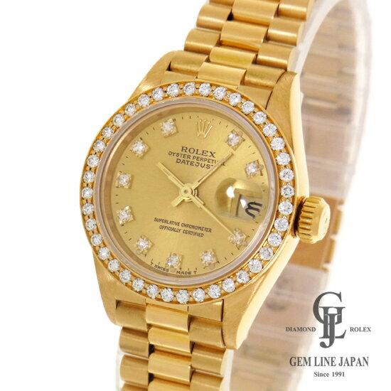 【中古】K18YG無垢 ダイヤベゼル 69138G オーバーホール済 【ROLEX】 ロレックス デイトジャスト 自動巻き レディース 腕時計