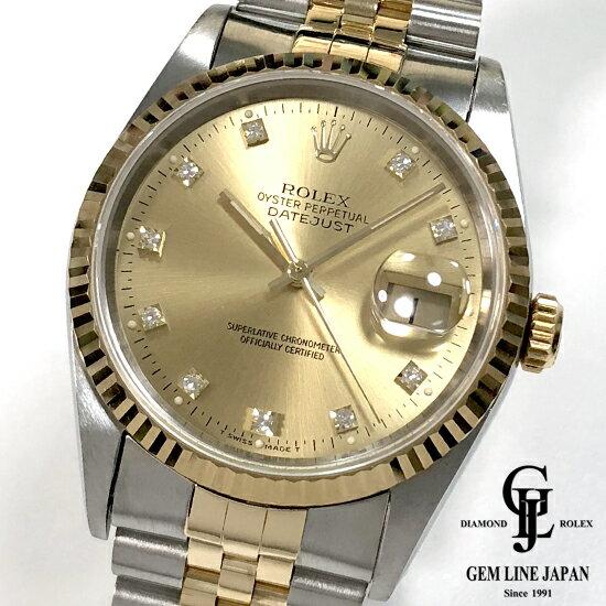 【中古】Aランク ギャラ付 ロレックス デイトジャスト16233G X番 10Pダイヤ メンズ 腕時計