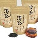 【送料無料】黒焼き赤米玄米茶・お買い得3個セット(バラ包装タイプ) 活茶300g  筑前赤米玄米お買い得3個セット!(1袋×3個)