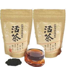・【送料無料】お買い得2個セット・黒焼き赤米玄米茶(バラ包装タイプ)活茶300g  筑前赤米玄米お買い得 2個セット!(1袋×2個)