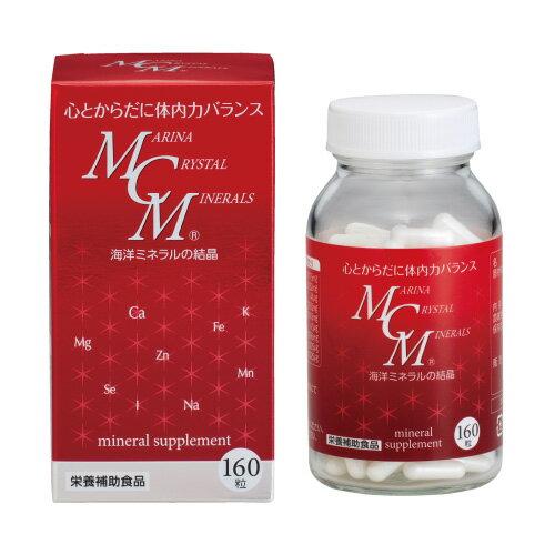 【送料無料・お得なクーポン付】 マリーナクリスタルミネラルMCMカプセル160粒