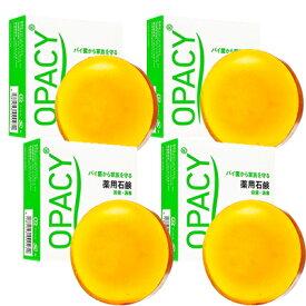 マラソン期間中5%割引クーポン付オパシー薬用石鹸 70g 4個セットOpacy Anti Bacterial Soap【到着日時・時間指定不可商品】