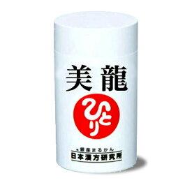 美龍 27.9g(93粒)銀座まるかん クロロゲン酸含有コーヒー豆抽出食品 美容 健康 ダイエット エイジングケア ニキビ 肌荒れ